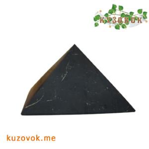 shungite пирамида 8см шлифованная