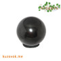 shungite ball