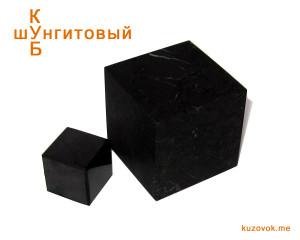 шунгитовый куб в кузовке