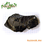 elite shungit, sale schungite